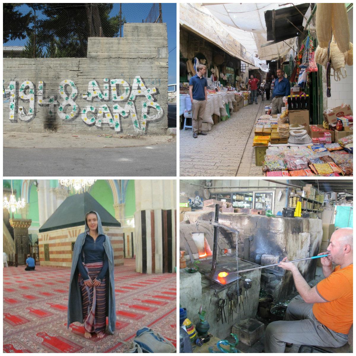 Tour of Palestine