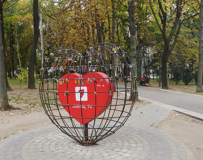 Moldova_Heart
