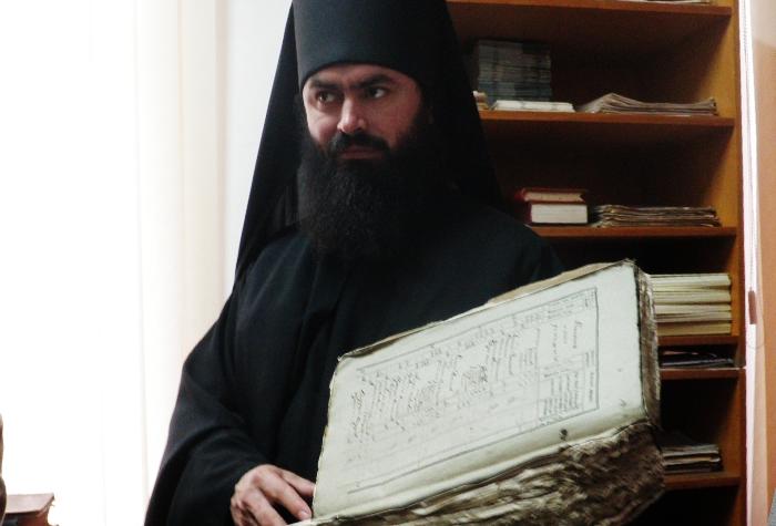 Monk_Bible