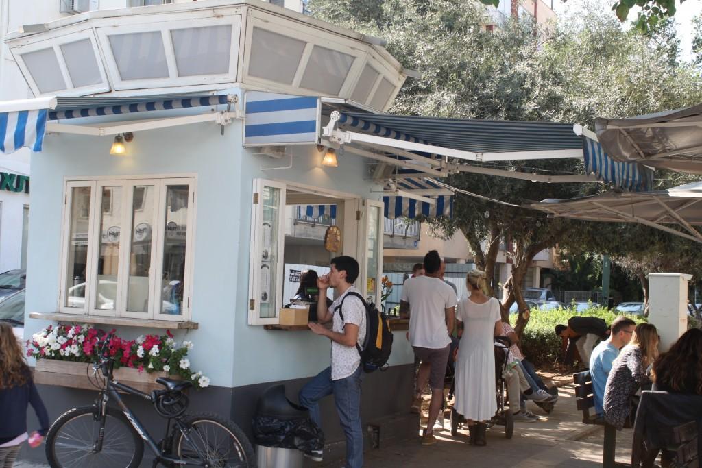 Coffee stand, Tel Aviv