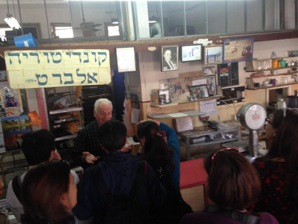 Yehuda Yaakov of Kondatoria Albert, Lavinsky Market Tel Aviv