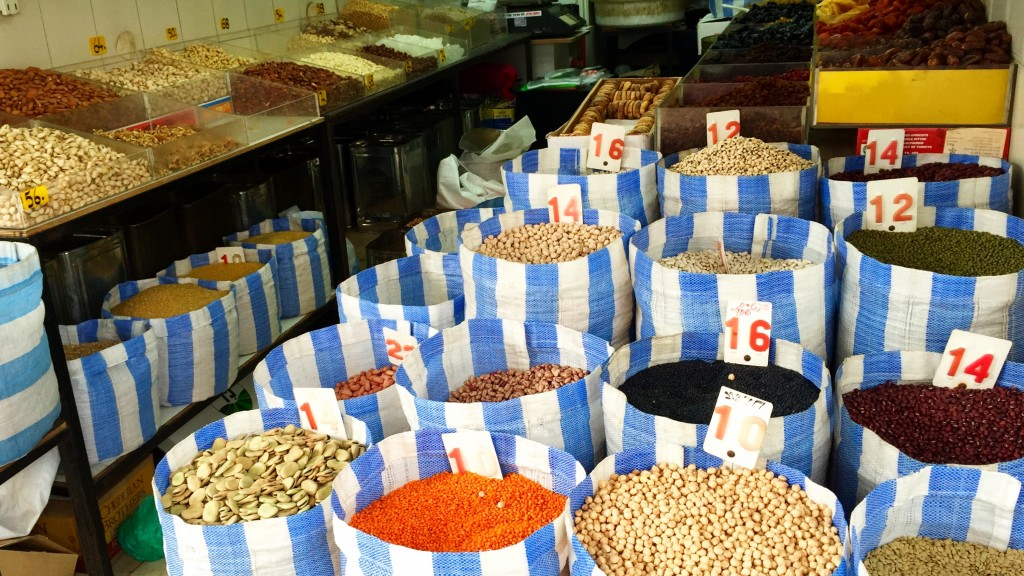 Spices for Sale in the Lavinsky Market, Tel Aviv